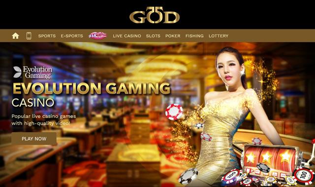 GOD55 bitcoin casino